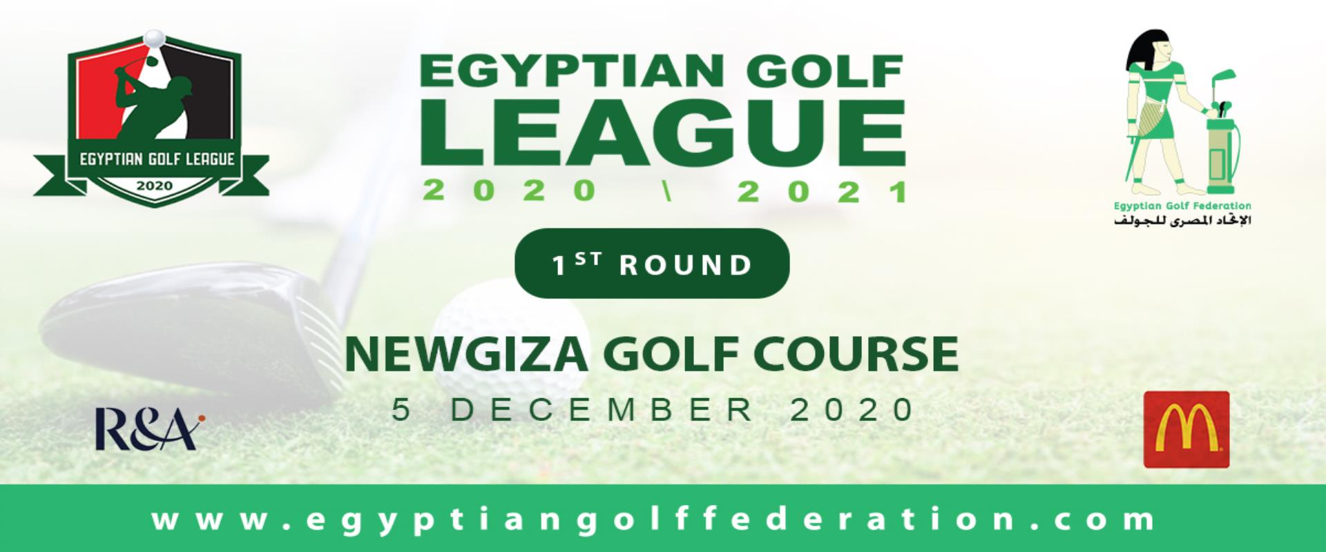 7 clubs compete for the Egyptian Golf League